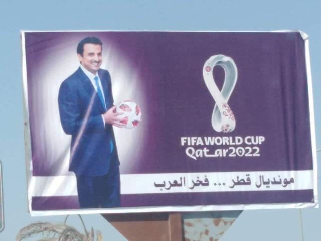 """رياضة الأنبار تعلق على نشر صور """"أمير قطر"""" في الفلوجة: اسألوا بغداد!"""