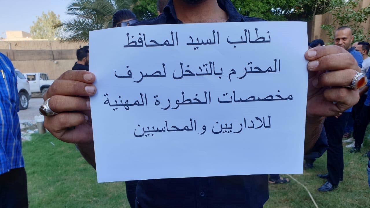 موظفون ومحاسبون في ديالى يعلنون اعتصاماً مفتوحاً (وثيقة وصور)