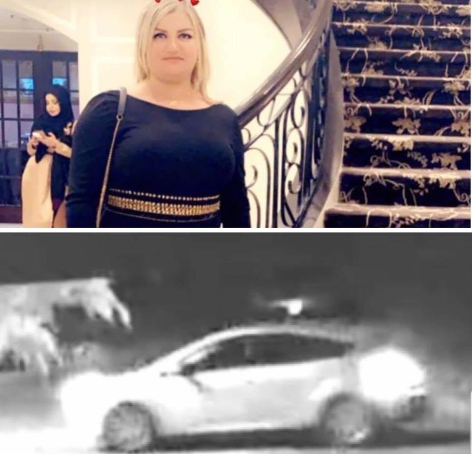 القبض على متهمين اثنين بقتل شابة عراقية في ميشيغان