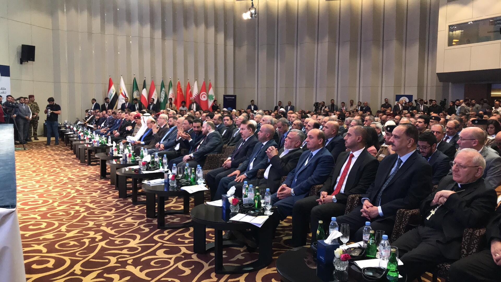 """برعاية """"ناس"""": انطلاق أعمال ملتقى الرافدين للأمن والاقتصاد في بغداد (صور)"""