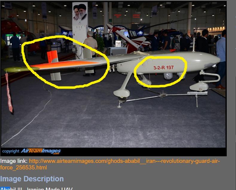 """طائرة حمرين .. إيرانية في مهمة استطلاعية أم """"داعشية"""" مخبأة؟"""