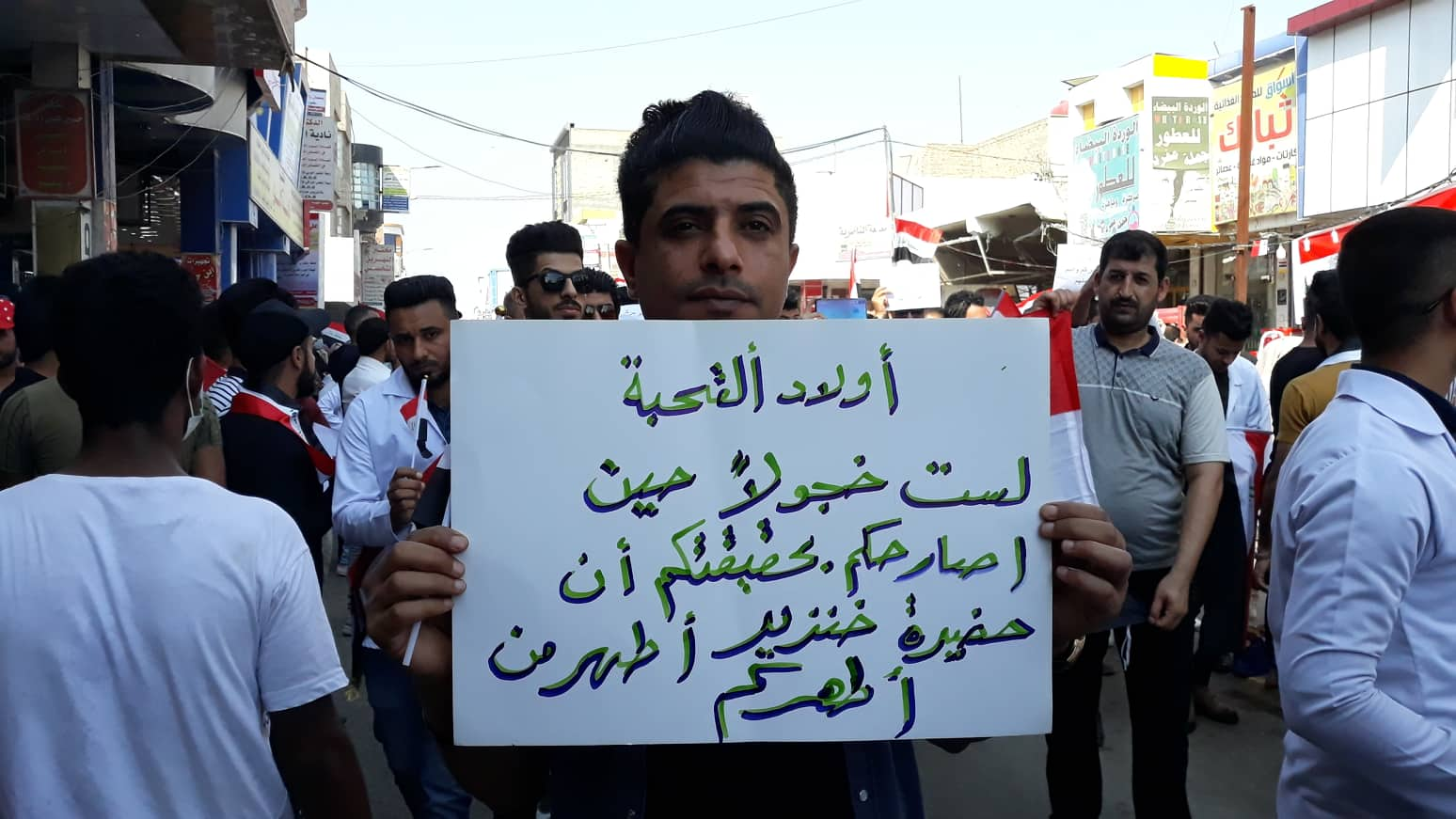 متظاهرو ذي قار والديوانية يهتفون ضد مقتدى الصدر وهادي العامري (صور)