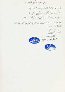 استقالة الحكومة وانتخابات بإشراف أممي: بيان عاجل من مقتدى الصدر