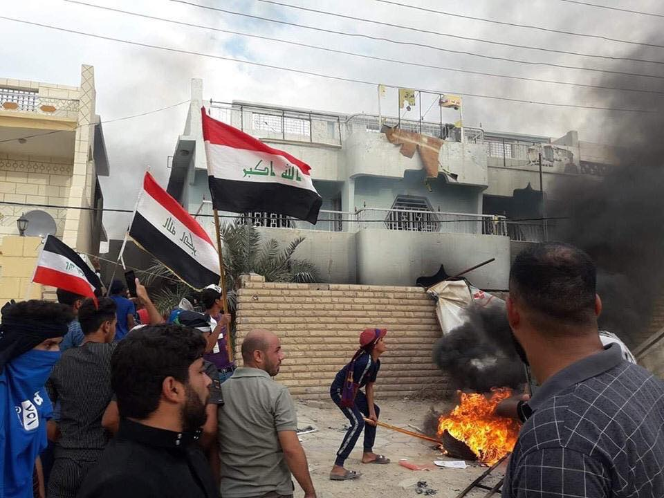 حرق مفوضية الإنتخابات ومقرات أحزاب في المثنى