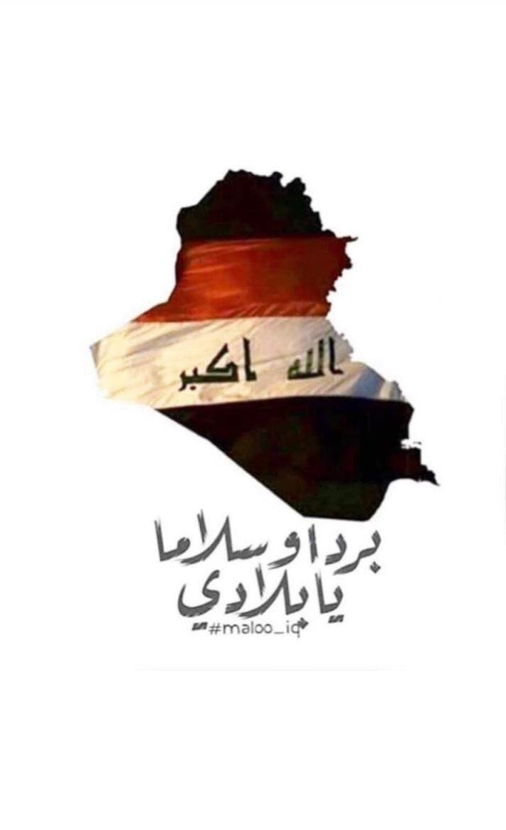 """مع اقتراب موعد التظاهرات: عبدالمهدي يغير صورته على """"واتساب"""" ويتمنى السلامة!"""