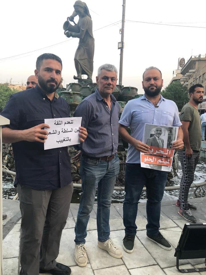 أين ميثم الحلو؟.. وقفة وسط بغداد للمطالبة بالكشف عن مصير النشطاء المختفين (صور)!