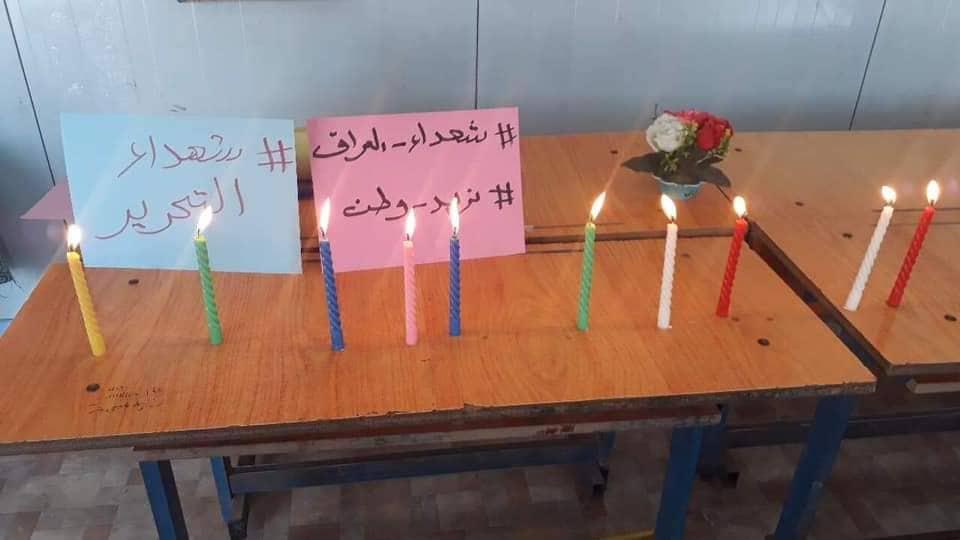 الأنبار .. طلبة مدارس يتضامنون مع الاحتجاجات وينددون بحملة الاعتقالات ضد الناشطين