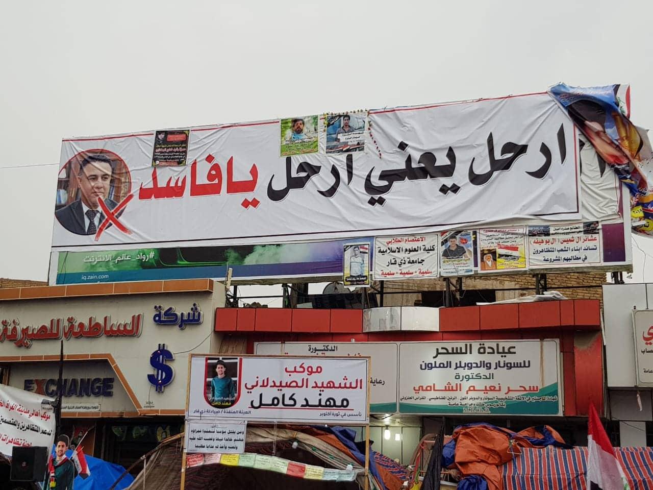 """""""ماسحات"""" وهتافات """"حماسية"""" تحت الأمطار في الناصرية والشطرة.. """"ارحل يا فاسد""""!"""