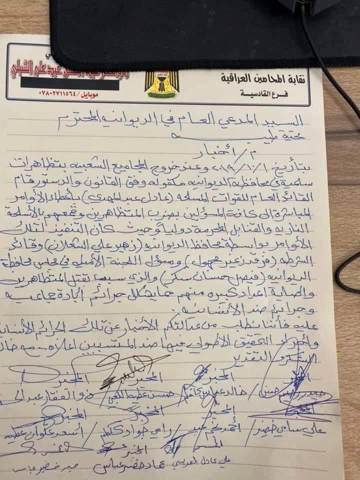 الديوانية.. خطاب إلى الادعاء العام للتحقيق مع مسؤولين كبار بتهمة قمع المتظاهرين