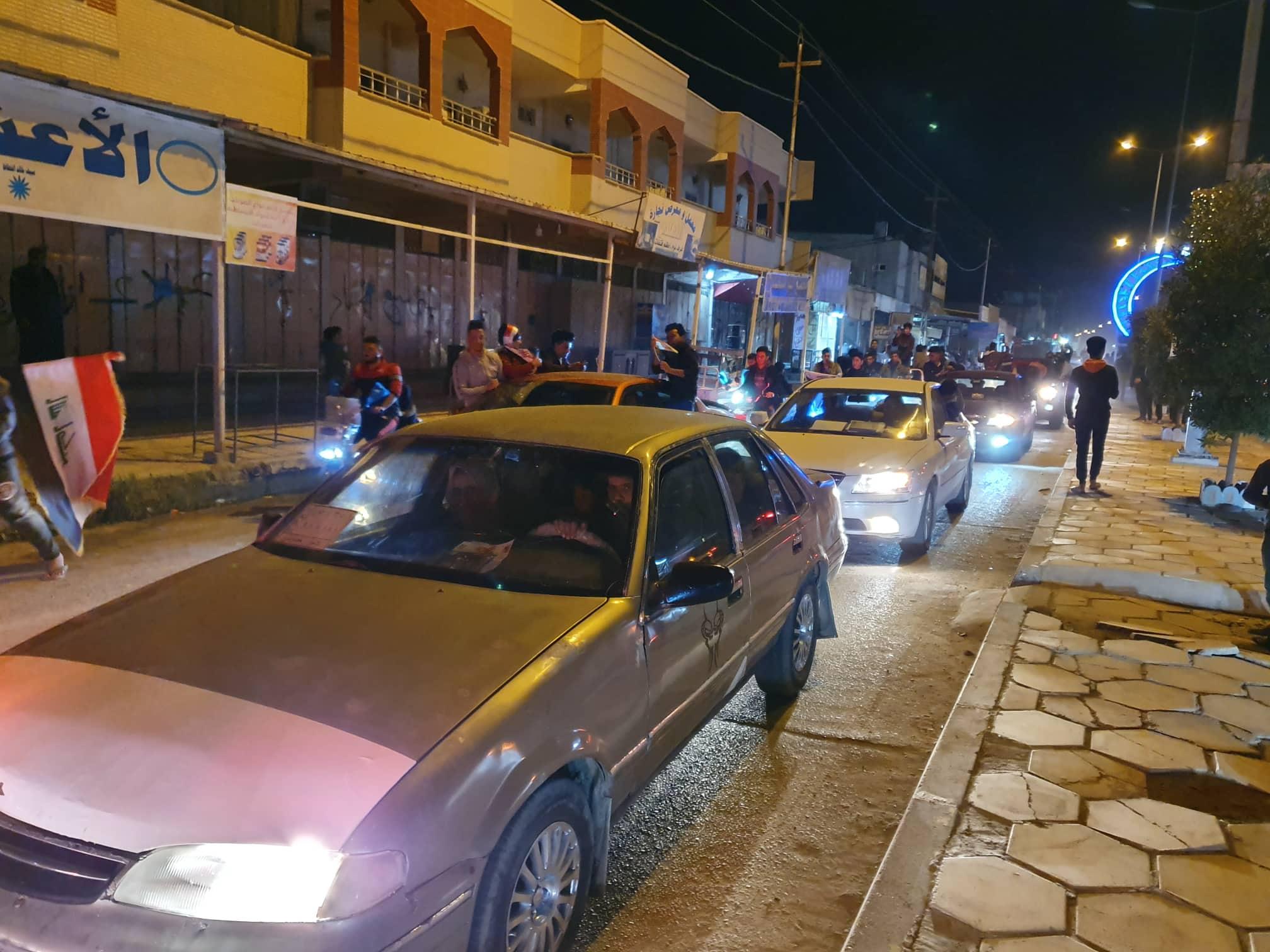 الانبار تحتفل بفوز المنتخب العراقي على نظيره القطري (صور)