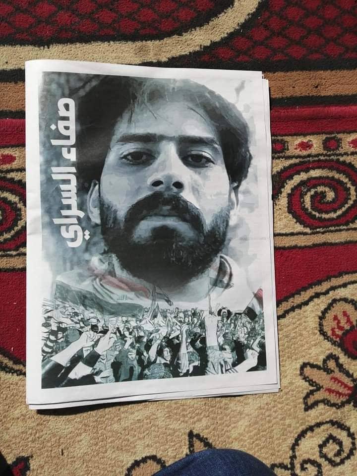 """جريدة يومية باسم """"التكتك"""" في ساحة التحرير: """"المستحيل ليس عراقيا"""""""