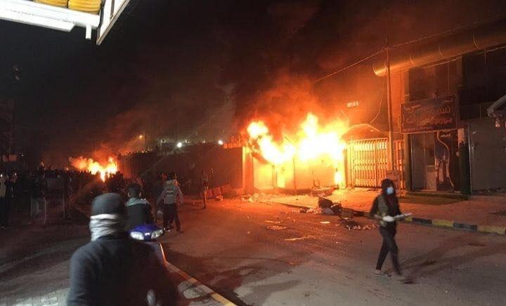 احراق القنصيلة الإيرانية في محافظة النجف  (فيديو)