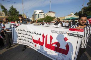 صور: تظاهرة العتبات ورجال الدين تطالب بحماية الممتلكات ومحاكمة الإرهابيين