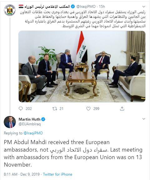 """سفير الاتحاد الأوروبي """"يحرج"""" مكتب عبدالمهدي.. ويثير موجة من السخرية!"""
