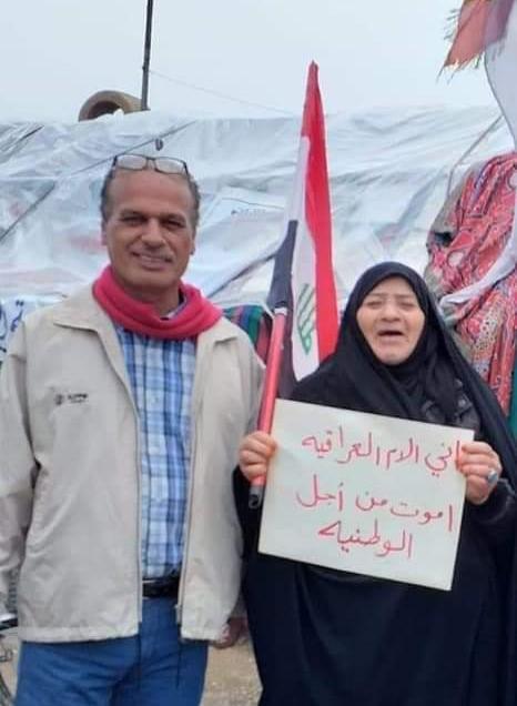 اغتيال ناشط مدني في العاصمة بغداد (صورة)