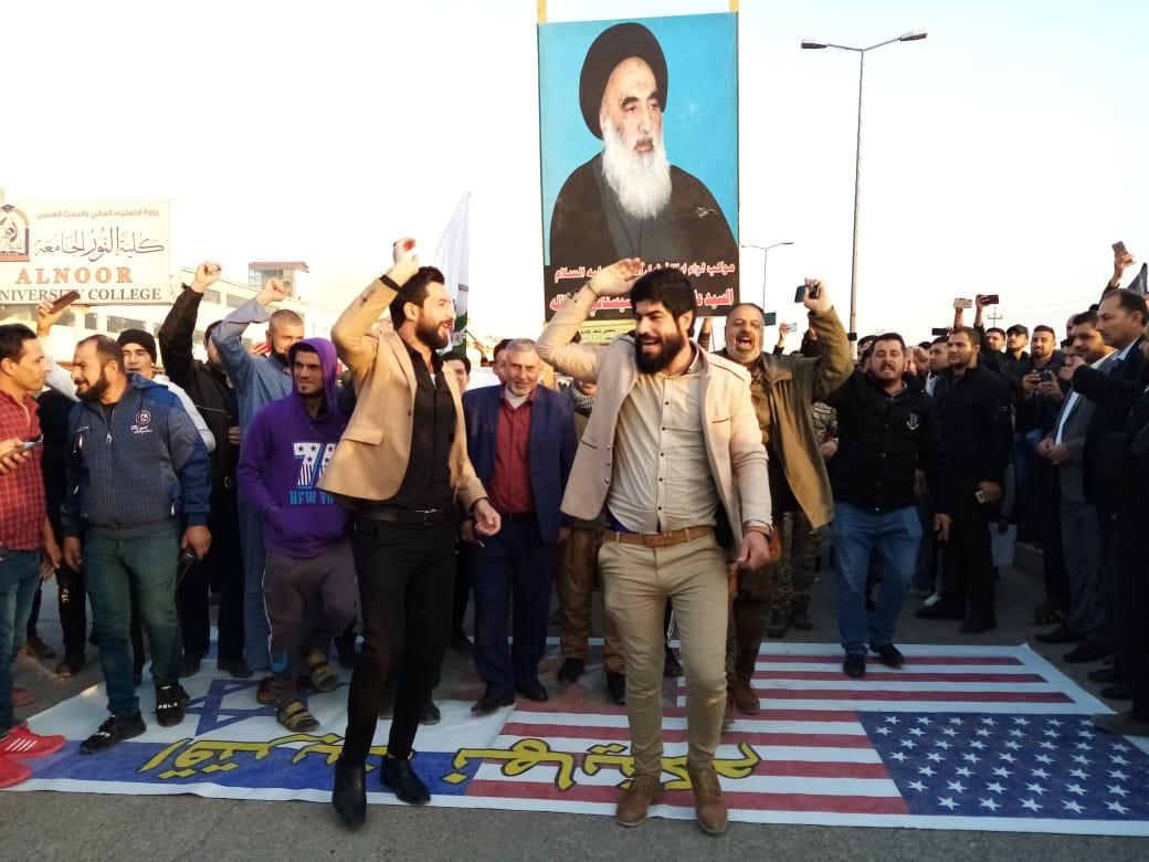 تظاهرة في سهل نينوى ضد الغارة الأميركية على حزب الله