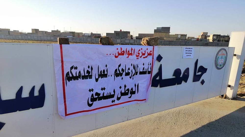 """جامعة القادسية توصد أبوابها.. و""""فوج مكافحة الدوام"""" يصول على مؤسسات حكومية (صور)"""