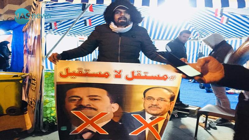 كيف رد متظاهرون في ساحة التحرير على حراك ترشيح السوداني لرئاسة الوزراء؟ (صور)