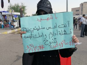 """على طريقتهم الخاصة.. طلاب الديوانية يردون على حملات """"كسر الإضراب"""" (صور)"""