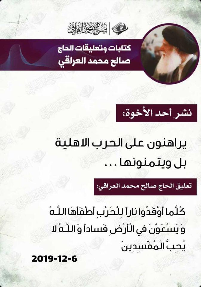 وزير الصدر يعلق على أحداث العنف ضد المتظاهرين قرب السنك: ممنوع حمل السلاح