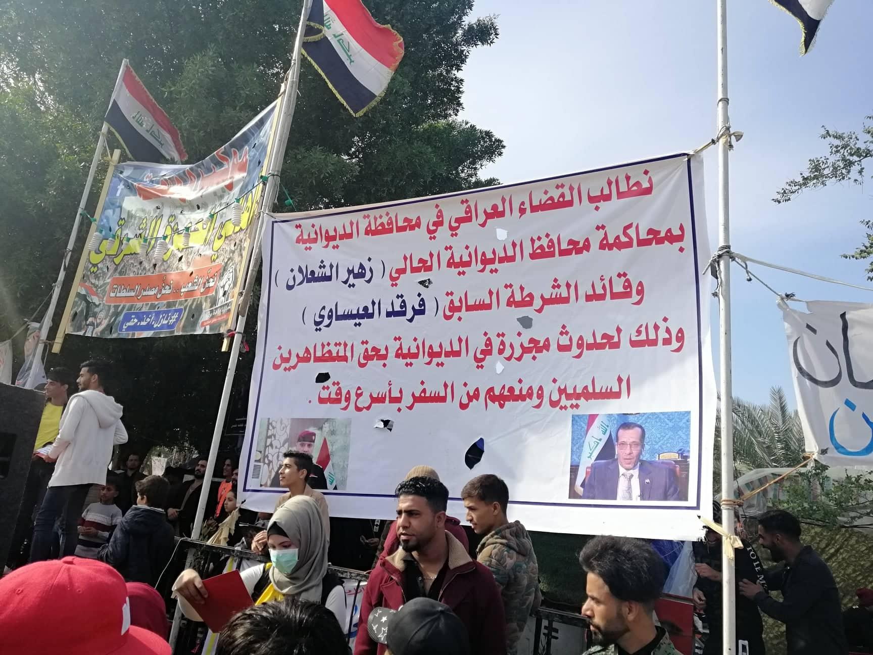 """احتجاجات الديوانية.. مطالبات بمحاكمة المحافظ ومسؤول كبير بتهم ارتكاب """"مجازر"""""""