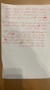 الكتل الكردية تهاجم قانون الانتخابات الجديد: يشوّه النظام ويسمح بالتزوير!