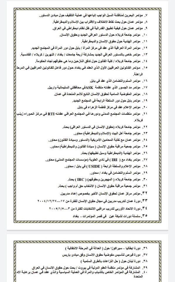 """قانوني يترشح لرئاسة الوزراء بعد حملة ضد """"الأحزاب المسلحة"""""""