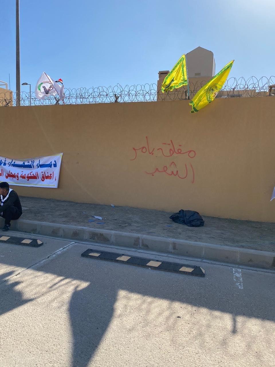 العامري والخزعلي والمهندس يقودون الاحتجاجات أمام السفارة الأميركية (صور وفيديو)
