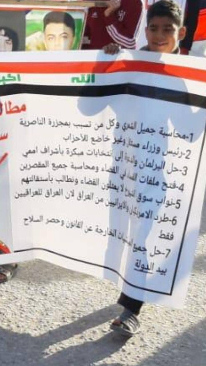 طرد الأميركان والإيرانيين وحل الميليشيات .. تظاهرة غاضبة في ذي قار!