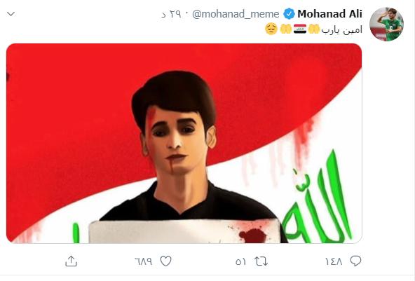 """""""ميمي"""" يشارك بحملة لوقف العنف ضد المتظاهرين في العراق"""