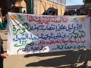 حشود ومسيرات طلابية في بابل: إراقة دمائنا دليل انتصار الثورة (صور وفيديو)