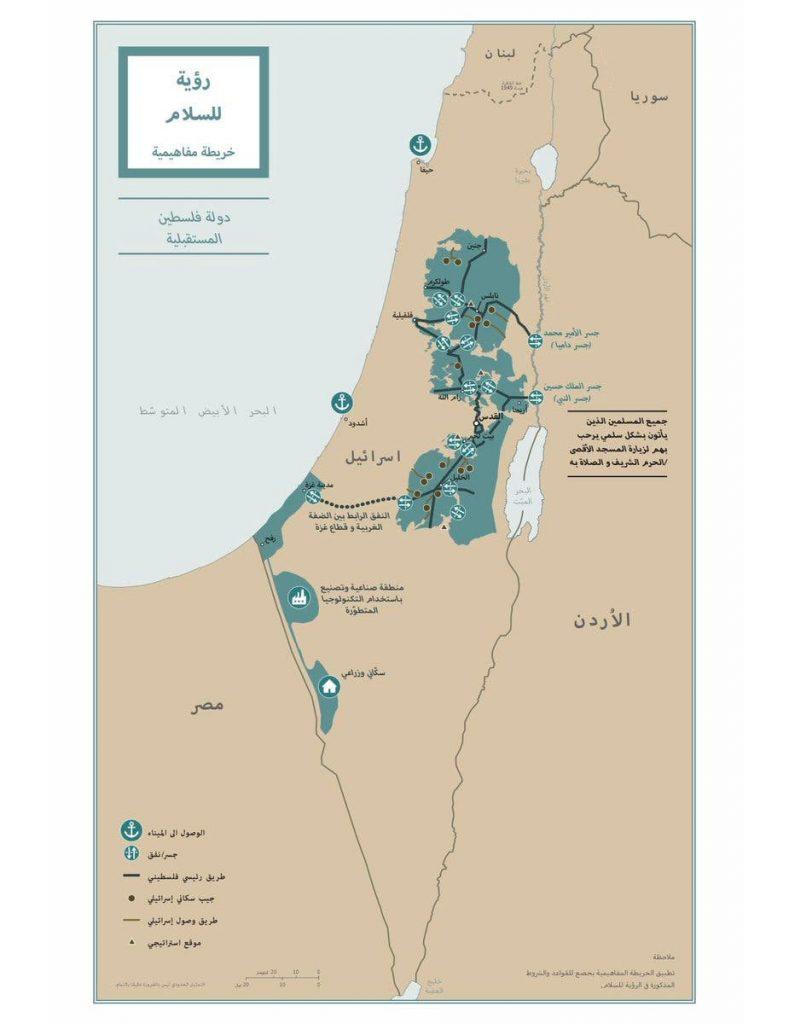 الكشف عن أول خارطة لشكل الدولة الفلسطينية المستقبلية وفقاً لصفقة القرن