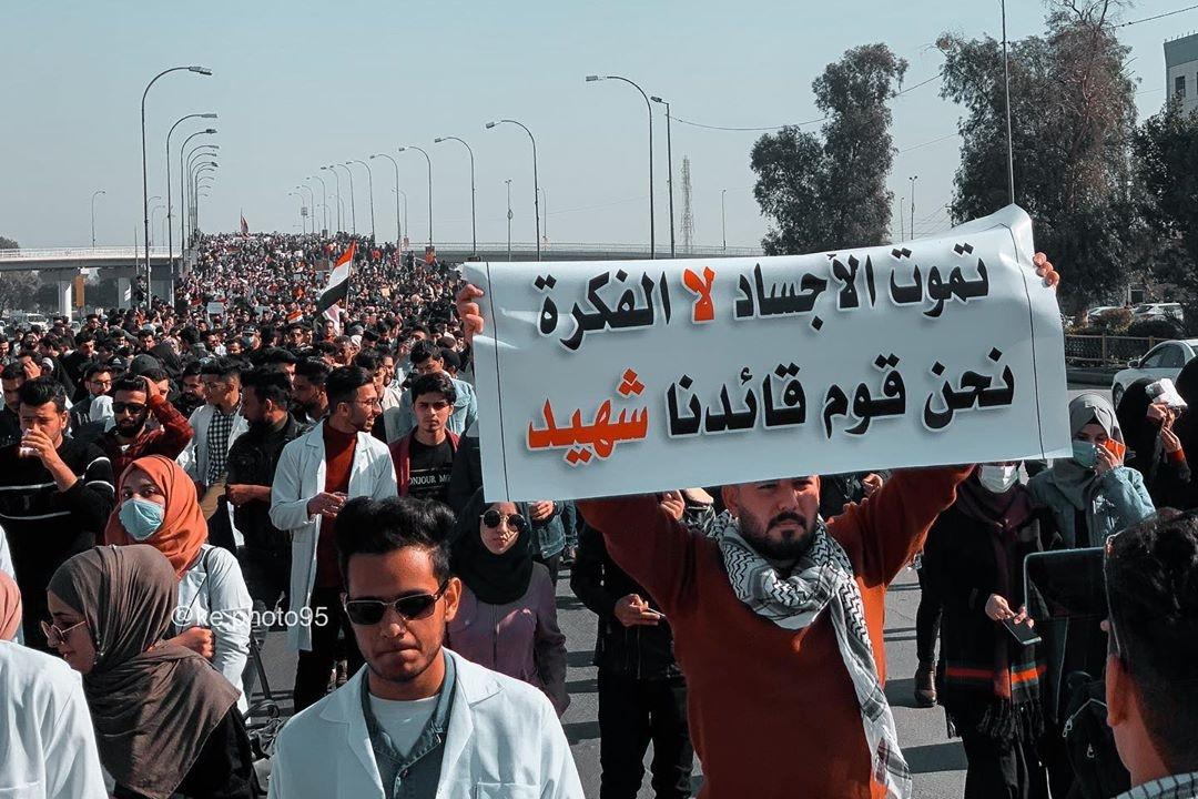 """شوارع النجف تغصُّ بالمتظاهرين.. و""""الصدريات البيضاء"""" تتقدم الصفوف (صور)"""