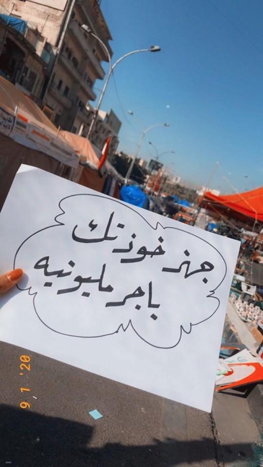 الاحتجاجات تستعيد زخمها .. دعوات لمليونية في التحرير غداً