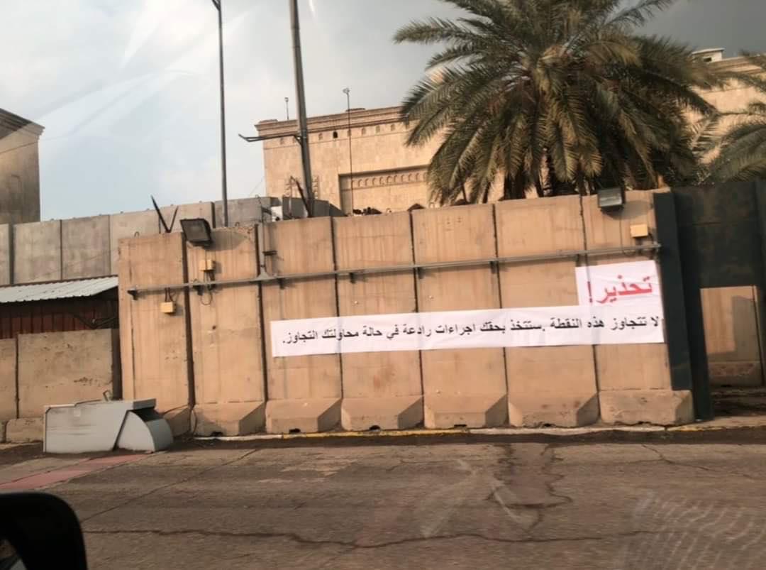 """قبيل """"المليونية"""".. """"تحذير"""" على جدران السفارة الأميركية في بغداد (صور)"""