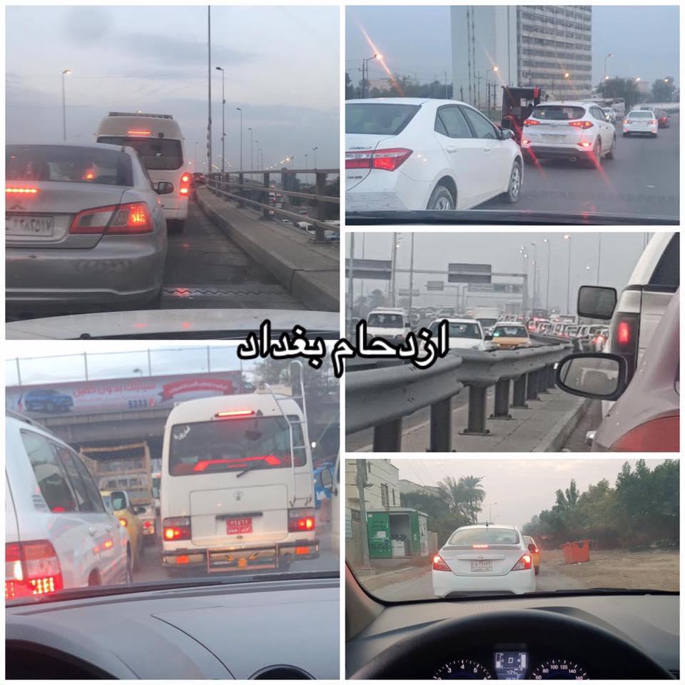 """بغداد """"تختنق"""" على وقع العنف.. وقوات الأمن تلجأ إلى """"فتح"""" المنطقة الخضراء (صور)"""