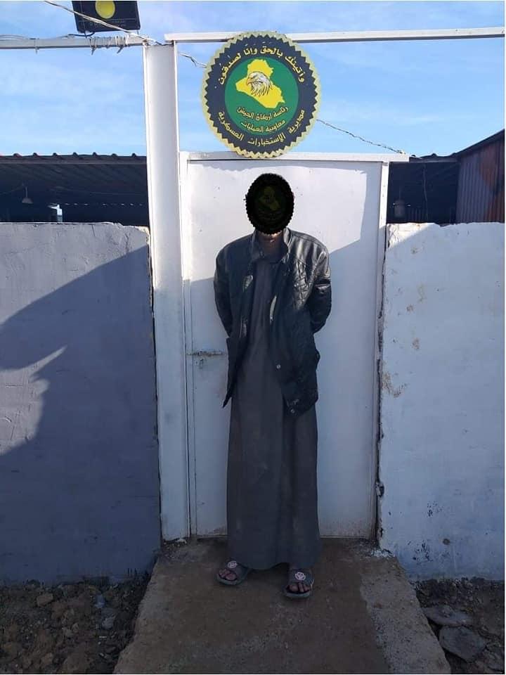 """اعتقال مسؤولي """"الأرزاق والوقود"""" في تنظيم داعش جنوب شرق صلاح الدين"""