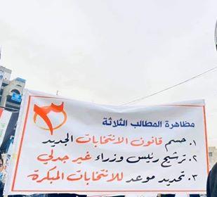وزير الصدر يعلن: هذه مطالبنا