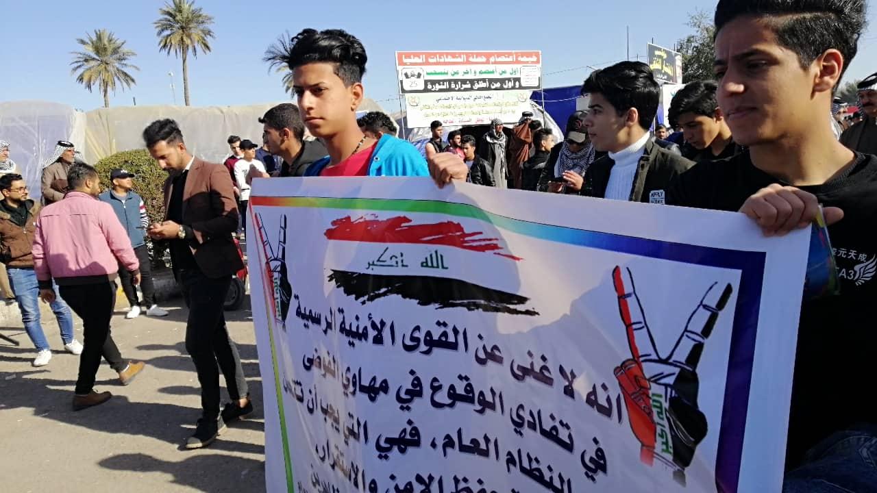"""طلاب الديوانية يوجهون رسالة إلى القوات الأمنية ويحذرون من """"الفوضى"""" (صور)"""