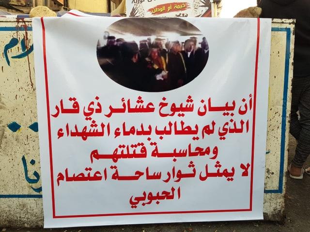 الحبوبي تتفاعل مع خطبة المرجعية الدينية.. وغضب من بيان عشائري (صور)