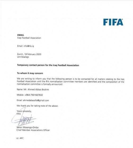 الفيفا يسمي مديراً لاتحاد القدم العراقي: هذه مهامه