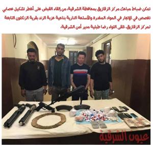 """الفرنسية تكشف حقيقة صور """"اعتقال القبعات الزرق لعملاء اسرائيليين في التظاهرات""""!"""