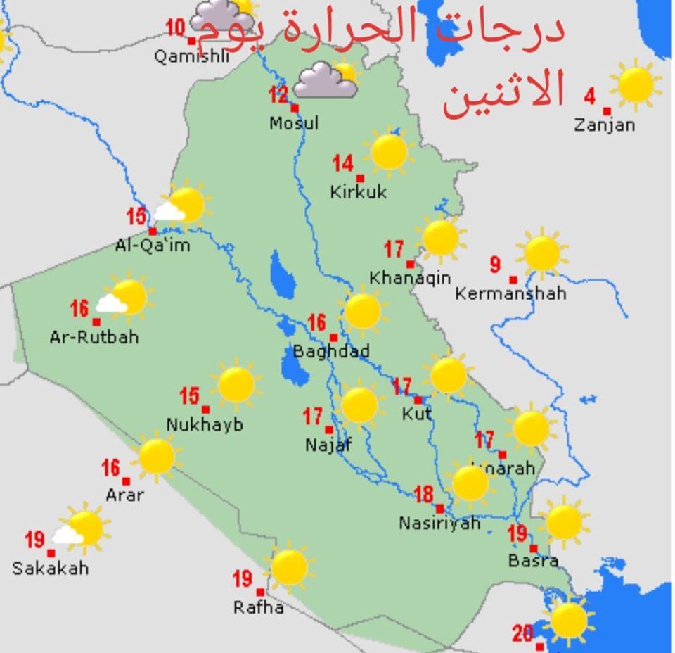"""طقس العراق: استراحة """"محارب"""" ليومين فقط .. استعدوا لموجة باردة تجتاح كل المحافظات!"""