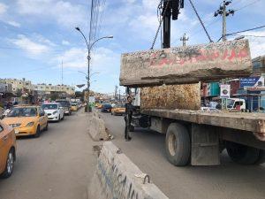 أمانة بغداد تخلي شارع الصحة من الكتل الكونكريتية