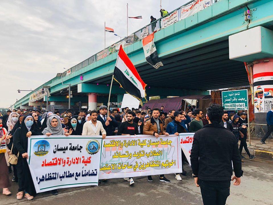 """مسيرة غاضبة وهتافات نارية لـ""""القمصان البيض"""" في ميسان (صور)"""
