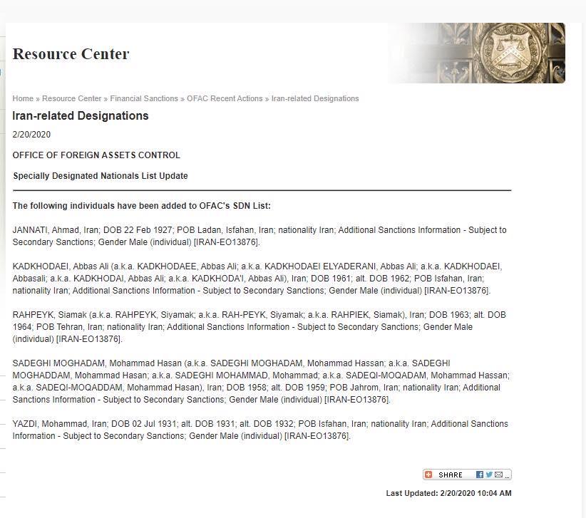 تفاصيل العقوبات الأميركية الجديدة ضد 5 شخصيات إيرانية (وثيقة)