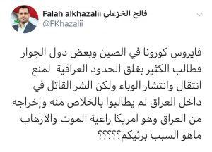 نائب عن كتائب سيد الشهداء ينتقد منع الإيرانيين من دخول العراق!