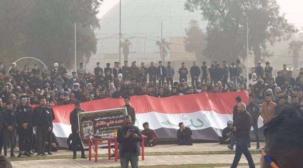 """جامعة النهرين تؤبن طالباً متظاهراً قُتل بـ """"دخانية"""" في ساحة الخلاني (صور)"""