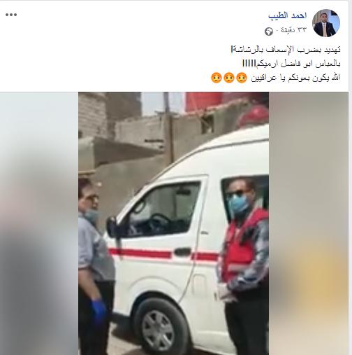 شاهد: كادر طبي يفاوض أحد الأشخاص بشأن مشتبه بإصابتها بكورونا!