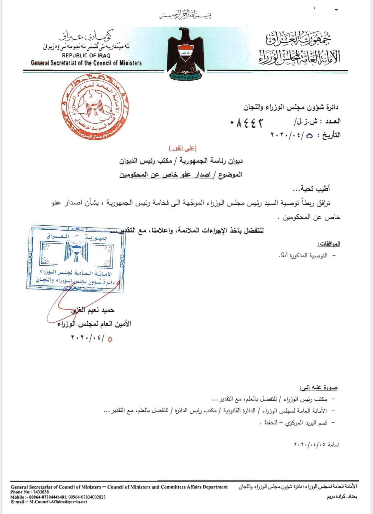 مقترح عبدالمهدي حول السجناء يواصل إثارة الجدل.. كتلة شيعية على خط المعترضين!